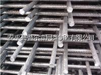钢筋网厂家供应建筑钢筋网片 焊接钢筋网