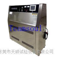 紫外线耐候日本阿片在线播放免费箱 VZW-302