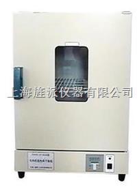 101型電熱鼓風幹燥箱 101-0AB