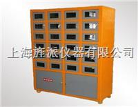 土壤幹燥箱 TRX-24