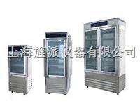 黴菌培養箱 MJX-150
