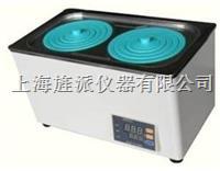 2孔電熱恒溫水浴鍋 HH-S2