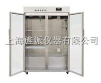 層析冷櫃 YC-2