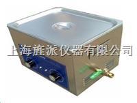 超聲波清洗機 Jipads3-120C
