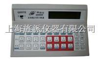 血細胞計數器 Qi3537