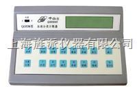 血細胞分類計數器 Qi3538