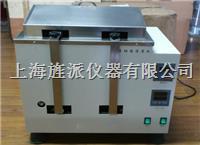 多功能恒溫解凍箱 Jipads-10D