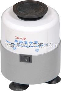 XH-C漩渦混合器 XH-B漩渦混合器 HX-D旋渦混合器廠家