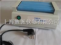 血液混匀器TYMR-ZA批发生产厂家 TYMR-ZA
