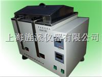 恒溫血液解凍箱 血液解凍箱 Jipads-10D
