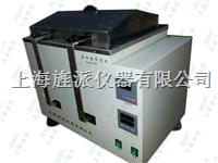 血液融漿機 Jipads-8D