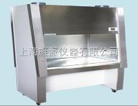 BHC-1300A2  二級生物安全櫃