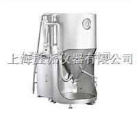 小型離心式噴霧幹燥機生產廠家價格 Jipads-5000ML