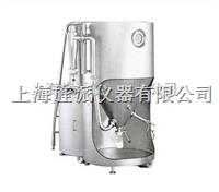 小型離心式噴霧幹燥機生產廠家價格