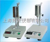 FSH-2A可調高速勻漿機