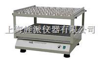 上海HY-6調速多用振蕩器廠家報價 HY-6