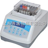 Jipads-JP10幹式恒溫器