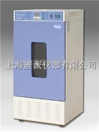 LH-80種子老化檢測箱