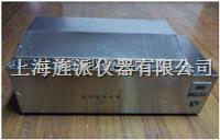 Jipads-600L上海全不鏽鋼電熱恒溫水箱報價