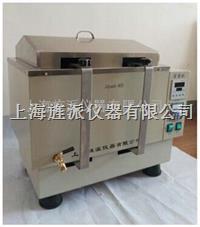 血液溶漿機 多功能血液溶漿機 Jipads-8D