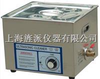 小型超聲波清洗機醫用 JPSB-20T