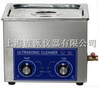 JPSB-20機械型超聲波清洗機 JPSB-20