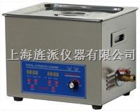智能超聲波清洗機超聲波功率可調 JPSB-20AL
