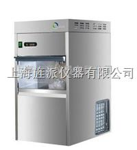 FMB-150KG/H雪花製冰機
