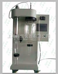Jipads-2000ML  實驗室噴霧式幹燥機價格