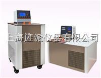 JPGDH-0515高精度低溫恒溫槽