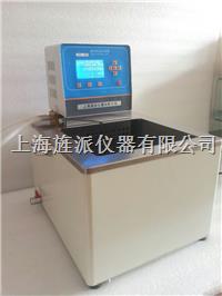 北京超級恒溫油槽