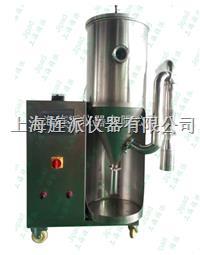 北京實驗型離心噴霧幹燥機 Jipads-JP-5000ML