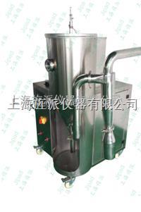 北京實驗型離心噴霧幹燥機