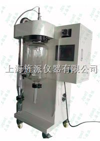 實驗室噴霧幹燥機2000ml處理量 Jipads-2000ML