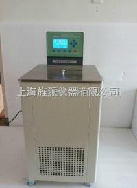 JPGDH-6050  高精度低溫恒溫槽,高精度低溫恒溫槽價格加工