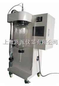 實驗型噴霧幹燥機 Jipads-2000ML