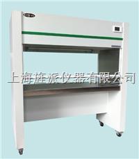雙人單麵超淨工作台 SW-CJ-2G