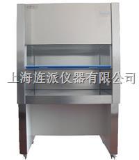 1米2通風櫃 ZJ-TFG-12