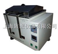 水浴加熱血液溶漿機 Jipads-8D