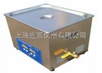 JPSB-08T  JPSB-08T機械型超聲波清洗機(加熱功能)