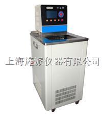 JPDL-1050小型循環冷水機 JPDL-1050
