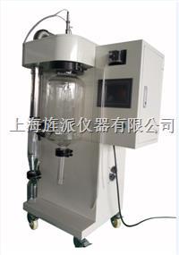 上海小型噴霧幹燥機 Jipads-2000ML
