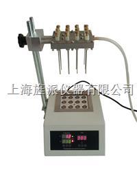 北京幹式氮吹儀