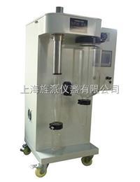 Jipads-2000ML  广西小型实验室喷雾干燥机价格