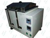 Jipads-8B  干式血液溶浆机厂家