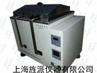 智能干式血液溶浆机,Jipads-8B干式血液溶浆机价格