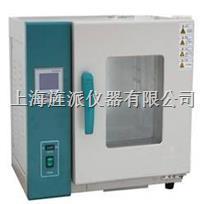 101-1S臥式電熱鼓風幹燥箱
