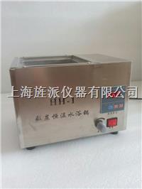 帶磁力攪拌功能,單孔磁力攪拌水浴鍋轉速:0-2400rpm HH-1