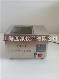 單孔磁力攪拌恒溫水浴鍋 HH-1