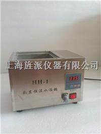 上海單孔磁力攪拌水浴鍋 HH-1